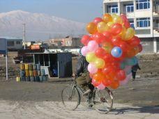 afganistan05