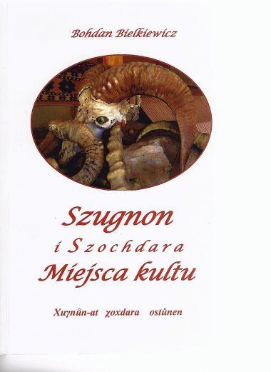 Read more: Unikalne publikacje Bohdana Bielkiewicza